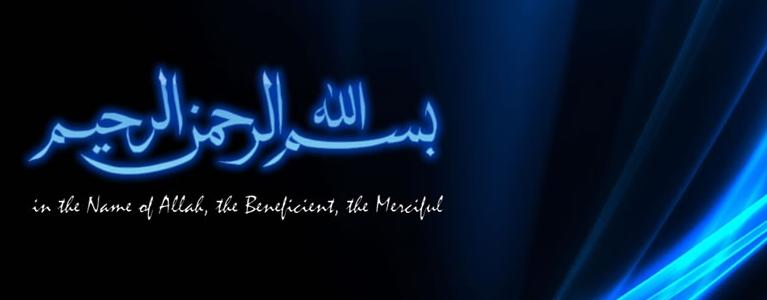 bismillah (4)