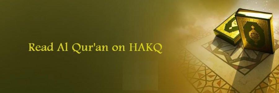 Quran HAKQ1